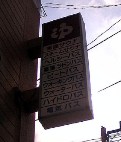 地点画像02