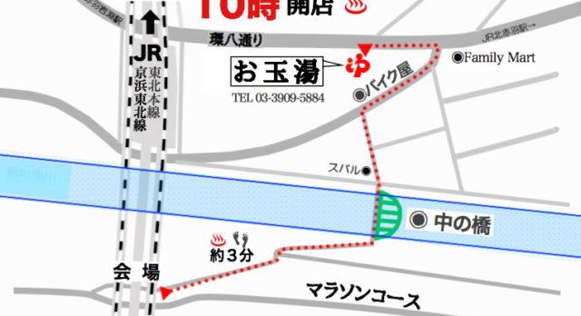 地点画像05
